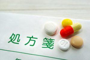 最適な薬剤療法